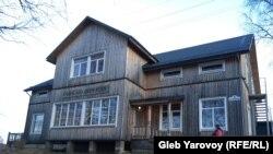 Дом карельского языка, Ведлозеро