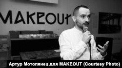 Коля Анціпаў, заснавальнік і рэдактар makeout.by