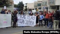 Протест против законот за прекин на бременоста пред Собранието на 6 јуни 2013.