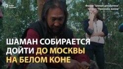 """""""Сила народа с нами, ребята"""""""