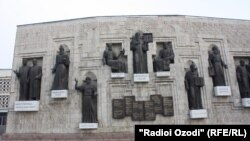 Бинои Иттифоқи нависандагони Тоҷикистон