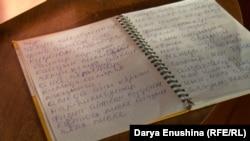 Тетрадь с переводом Нового Завета на чулымский
