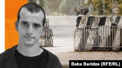 Ираклий Бебуа
