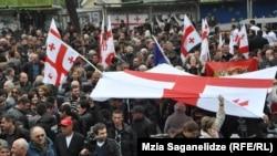 Tbilisidə hakim partiyanın etiraz aksiyası, 19 aprel 2013