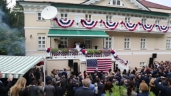Посольство США в Україні відзначило День незалежності у бродвейському стилі – відео