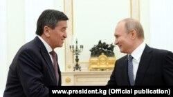 Президентҳои Қирғизистон ва Русия. Акс аз бойгонӣ.