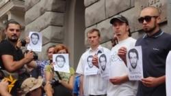 Акція під СБУ на підтримку Юрія Барабаша