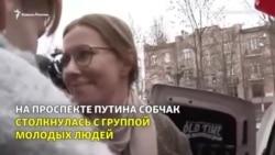 Как сотрудники Минмолодежи Чечни приняли Ксению Собчак в Грозном