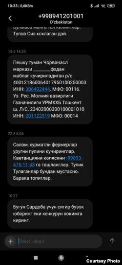Fermerlar kengashi bo'lim boshlig'i yuborgan SMS
