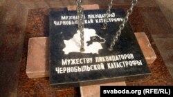 Monumentul din Belarus în memoria lichidatorilor de la Cernobîl...