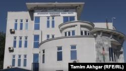 د افغانستان د بشر حقونو کمېسیون دفتر