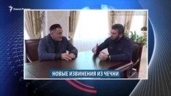 Видеоновости Кавказа 10 октября