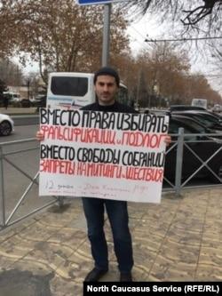 Марат Исмаилов