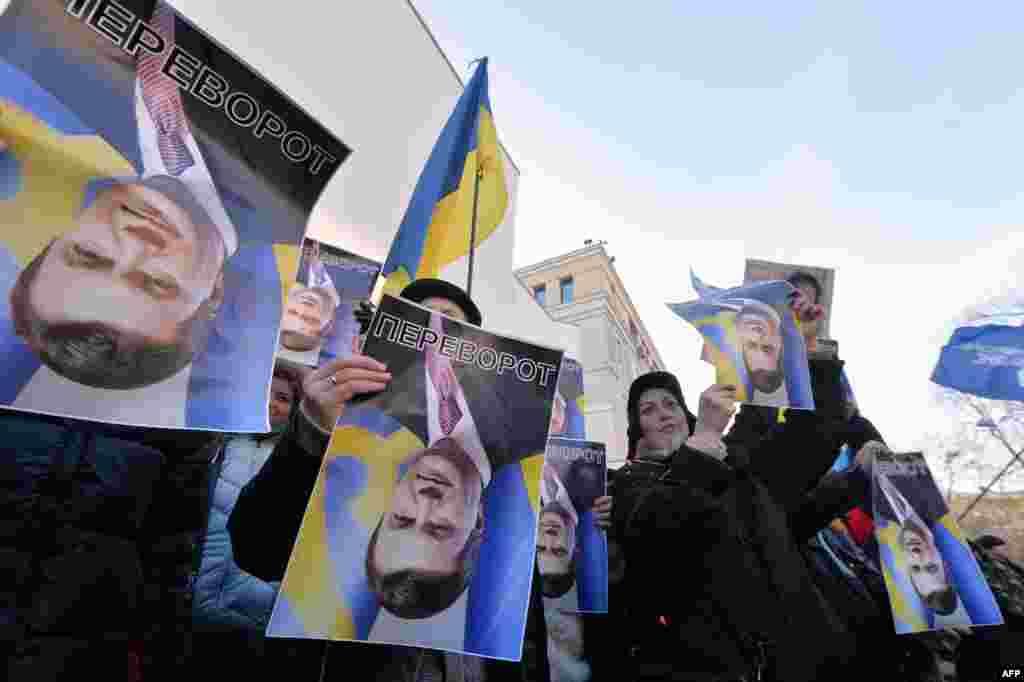 Мітинг біля МВС з вимогою відставки міністра Захарченка, Київ, 26 грудня 2013 року