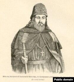 Мікалай Крыштаф Радзівіл «Сіротка» ( 1549–1616 ) ва ўборы пілігрыма
