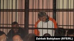 Суд по апрельским событиям, Бишкек, 14 декабря 2011 года.