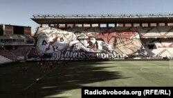 Фанати іспанського «Райо Вальєкано» на футбольній трибуні