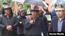 Митинг против добычи урана в сквере имени Горького. Бишкек. 30 апреля 2019 года.