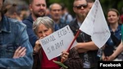 Татьяна Пришанова на антикоррупционном митинге 12 июня