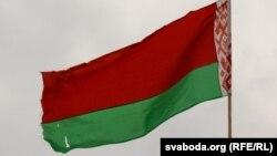 Belarus - State flag, undated