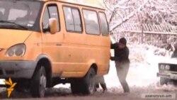 Առատ ձյունը դժվարանցանելի է դարձրել ճանապարհները