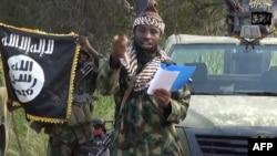 «Боко Харам» тобының интернетте жариялаған видеосынан скриншот.