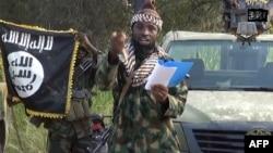 """Скриншот видео, размещенного в Сети членами вооруженной группировки """"Боко Харам""""."""