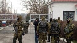 Сегодня в Америке: помог ли Запад аннексии Крыма?