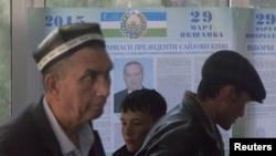 За 25 лет правления Ислама Каримова узбекские избиратели даже не могли представить, что могут избрать другого президента.