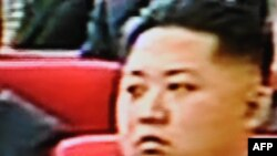 Kim Jong Un was appointed as a general and a vice chairman of the party's Central Military Commission late last month.