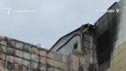 """В Кемерове начали сносить здание торгового центра """"Зимняя вишня"""""""
