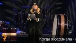 Мадонна и Pussy Riot