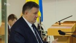 Приговор Януковичу: дело без срока давности (видео)