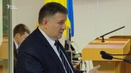 Суд над Януковичем: прецедент или исключение