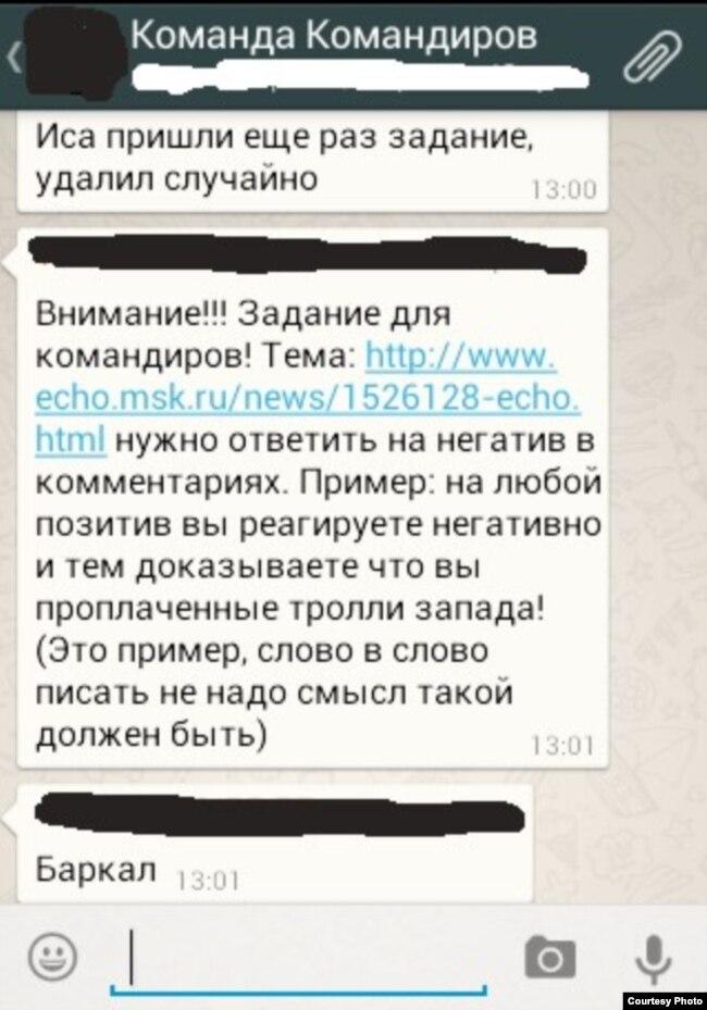 """Атаке кадыровских троллей подвергся сайт """"Эха Москвы"""""""