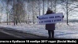 Жители Кузбасса протестуют против открытого способа добычи угля. Архивное фото