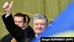 Пётр Порошенко выступил на предвыборном митинге в Киеве, 17 марта 2019