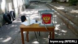 Урна для голосования по поправкам в Конституцию России, Севастополь