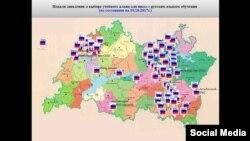 Карта подавших заявления на отказ от изучения татарского языка в школах Татарстана
