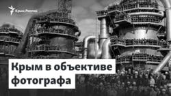 Крым в объективе фотографа. Игорь Гайдай | Доброе утро, Крым