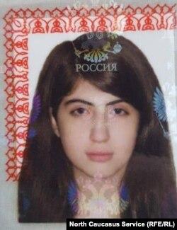 16-летняя Фатима Дзебоева пропала 9 сентября