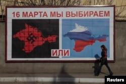 Плакат в Севастополі, 10 березня 2014 року