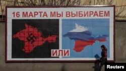 Білборд у Севастополі, 10 березня 2014 року