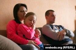 Юля, Арцём і іх дачка Ксеня