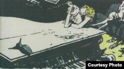 """Ілюстрацыі да рамана """"Халдара Ласкнэса"""",1959"""
