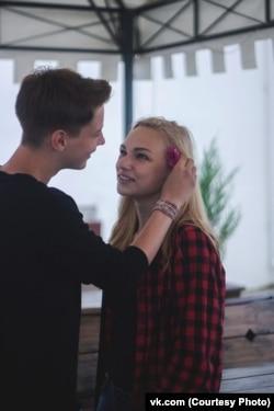 Денис и Катя. Фото из группы памяти