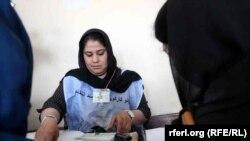 Регистрационная кампания в Афганистане