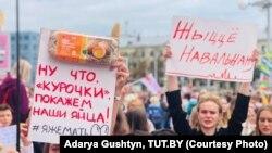 Marš žena u Minsku