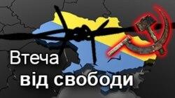 Політичні верхи думають про вибори, а народ на Майданах про реальні зміни на краще для всіх