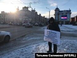 Одиночный пикет в Томске в поддержку Натальи Барышниковой